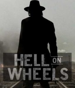 Hell On Wheels Shop