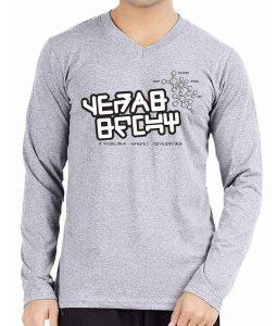 Star Lord Vol 2 Chris Pratt T Shirt