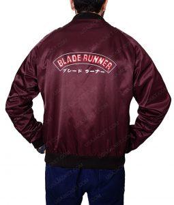 Blade Runner 1982 Crew Satin Bomber Slimfit Jacket