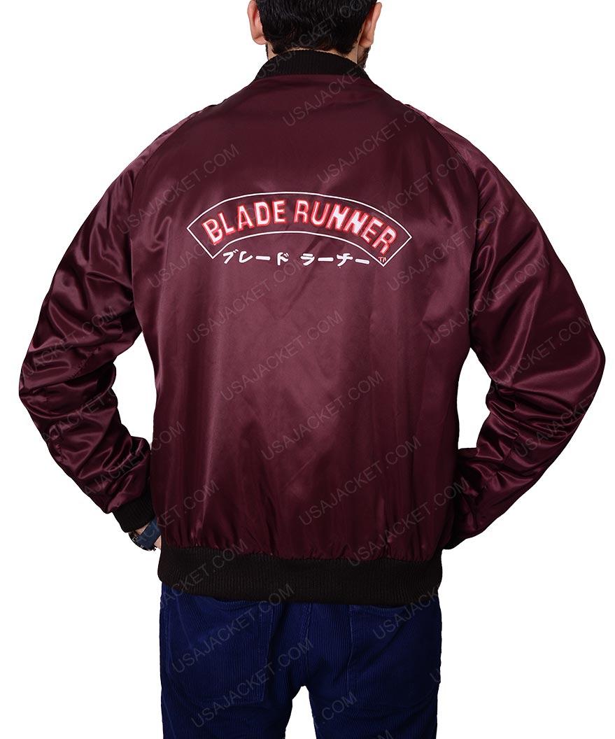 42be611ad Blade Runner 1982 Crew Jacket