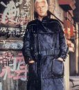 Roy Batty Jacket