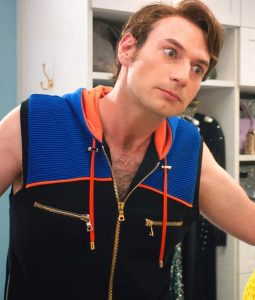 Isn't it Romantic Donny Vest With Hood