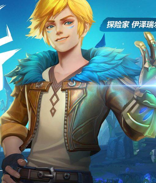 League of Legends Wild Rift Jacket