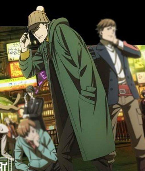Case File No 221 kabukicho Sherlock Holmes Coat
