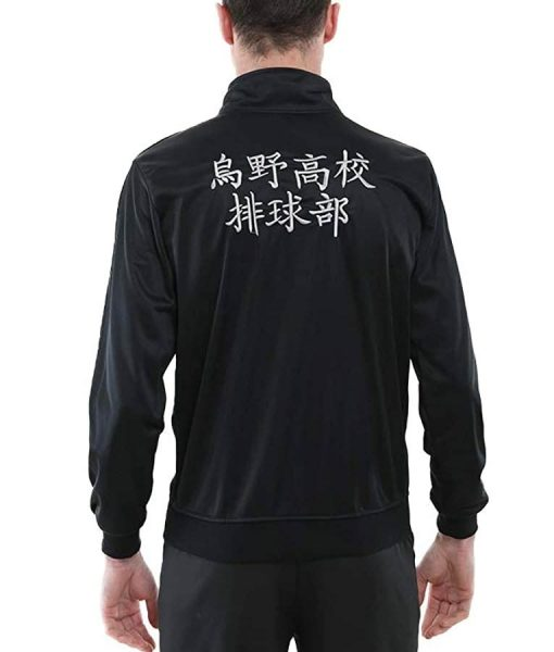 Haikyuu Hinata Black Bomber Jacket