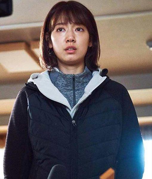 Shin-Hye Park #Alive Black Quilted Jacket