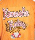 Kenosha Kickers Bomber Jacke