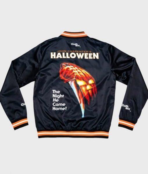 John Carpenters Halloween Jacket